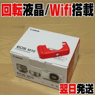 Canon - キヤノン EOS M10 + 15-45mmレンズ