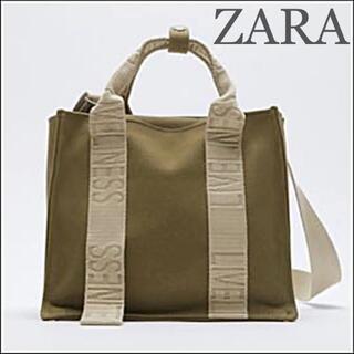 ZARA - 【新品未使用】ZARA ロゴストラップ キャンバスミニトートバッグ