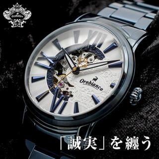Orobianco - 腕時計オロビアンコ限定モデルOR-0011-PP1オラクラシカOrobianco