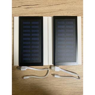 2個セット モバイルバッテリー 30000mah 大容量 ソーラーチャージャー