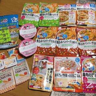 和光堂 - ベビーフード 離乳食 幼児食 お菓子 おやつ