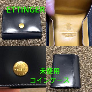 エッティンガー(ETTINGER)の未使用) Ettinger エッティンガー/ コインケース 小銭入れ(コインケース/小銭入れ)