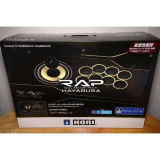 プレイステーション4(PlayStation4)のHORI リアルアーケードPRO.N RAP HAYABUSA(家庭用ゲーム機本体)