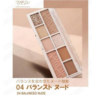 3ce - 翌日配送WAKEMAKE ウェイクメイク ムードスタイラー 04 韓国 再値下げ