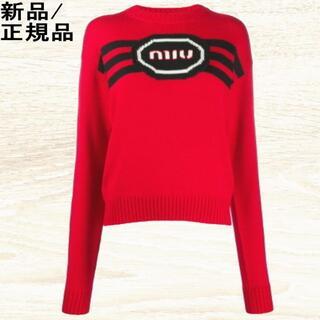 miumiu - ●新品/正規品● ロゴ ヴァージンウール セーター
