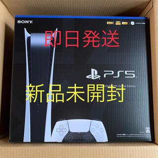プレイステーション(PlayStation)のPS5 プレステ5 デジタルエディション(家庭用ゲーム機本体)