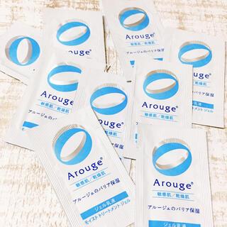 Arouge - アルージェ 乳液 サンプル お試し