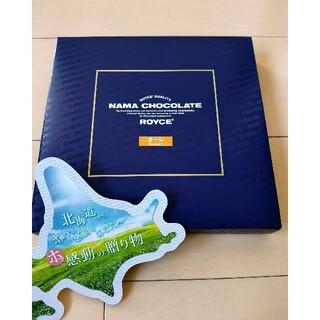 ロイズ ROYCE 生チョコ チョコレート ポテトチップス オリジナル (菓子/デザート)