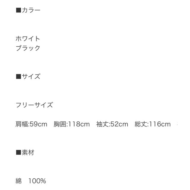 machatt マチャット タキシードワンピース/ホワイト レディースのワンピース(ロングワンピース/マキシワンピース)の商品写真