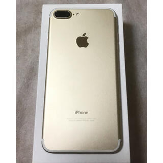 Apple - iPhone 7plus 128GB GOLD SIMフリー 【本体のみ】