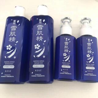セッキセイ(雪肌精)の雪肌精 化粧水 乳液(化粧水/ローション)