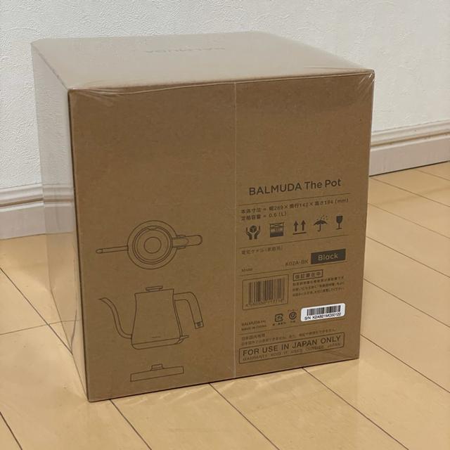 BALMUDA(バルミューダ)の【未使用】バルミューダ ザ・ポット 電気ケトル K02A-BK スマホ/家電/カメラの生活家電(電気ケトル)の商品写真