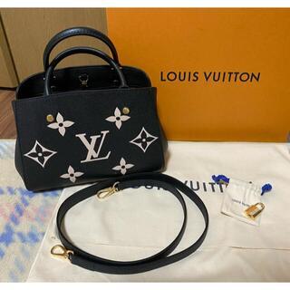 LOUIS VUITTON - 【正規品】ルイ•ヴィトン バッグ モンテーニュBB ブラック
