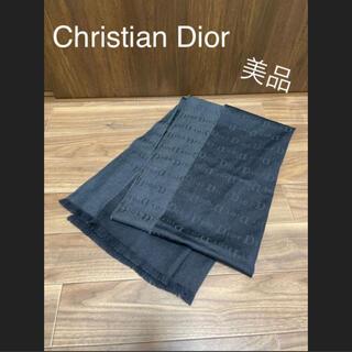 Christian Dior - Christian Dior クリスチャンディオール 薄手ストール マフラー