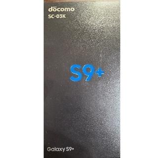 Galaxy - ドコモ GALAXY S9+ シムロック解除済