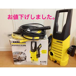 ケルヒャー K2.255 家庭用 高圧洗浄機 KARCHER ジャンク品