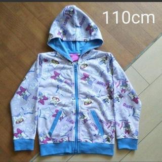 Disney - 【ディズニー/デイジー】女の子フード付きジャケット ジップアップパーカー 110