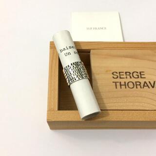 H.P.FRANCE - SERGE THORAVAL 7連リング 接吻 セルジュトラヴァル 指輪