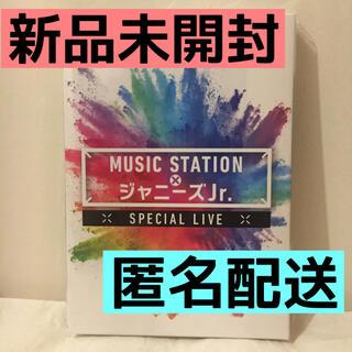 MUSICSTATION×ジャニーズJr.  スペシャルLIVE  DVD