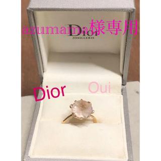 クリスチャンディオール(Christian Dior)のクリスチャンディオール oui 750 モルガナイト ダイヤ リング(リング(指輪))