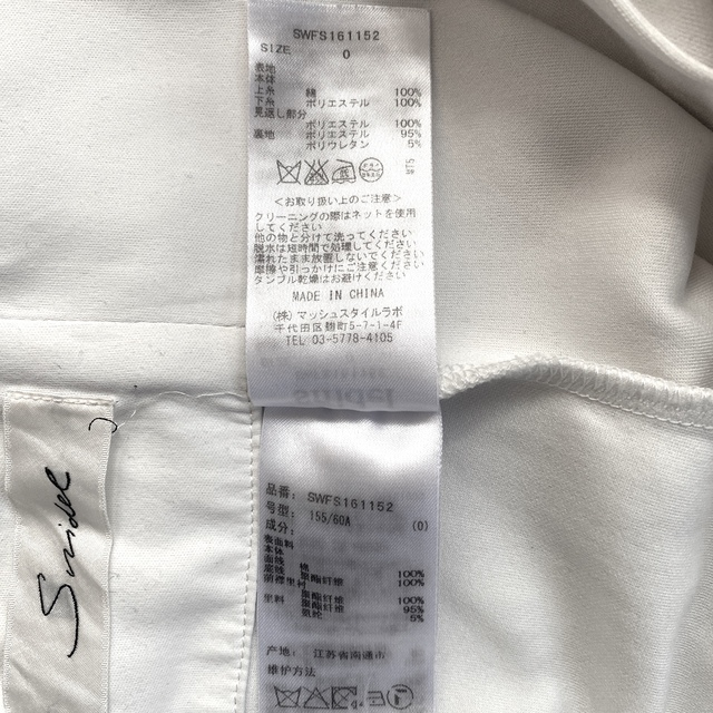 snidel(スナイデル)のsnidel 花柄レースタイトスカート レディースのスカート(ロングスカート)の商品写真