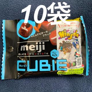 meiji 明治 キュービィ 10袋(菓子/デザート)