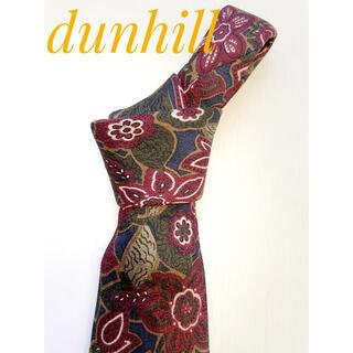 ダンヒル(Dunhill)のダンヒル dunhill  ネクタイ ビジネス 仕事 スーツ(ネクタイ)