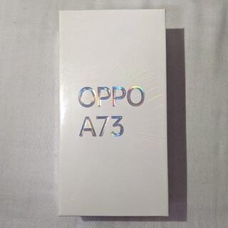 OPPO - OPPO A73 SIMフリー 新品 未開封