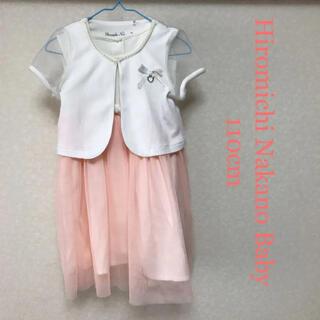 ヒロミチナカノ(HIROMICHI NAKANO)のヒロミチナカノ ボレロ付きワンピース 110-120cm(ドレス/フォーマル)