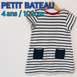 プチバトー(PETIT BATEAU)のプチバトー 厚手スウェット生地 ワンピース 4ans 102 100(ワンピース)