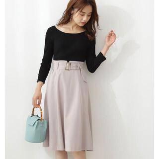 PROPORTION BODY DRESSING - ♡ プロポーション フレアスカート ♡
