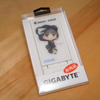 ギガバイ子ちゃんのワイヤレス充電器(バッテリー/充電器)