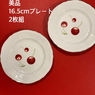 リチャードジノリ(Richard Ginori)のジノリ 美品 未使用 2枚組 アンティコチェリー  パン皿 16.5cm(食器)