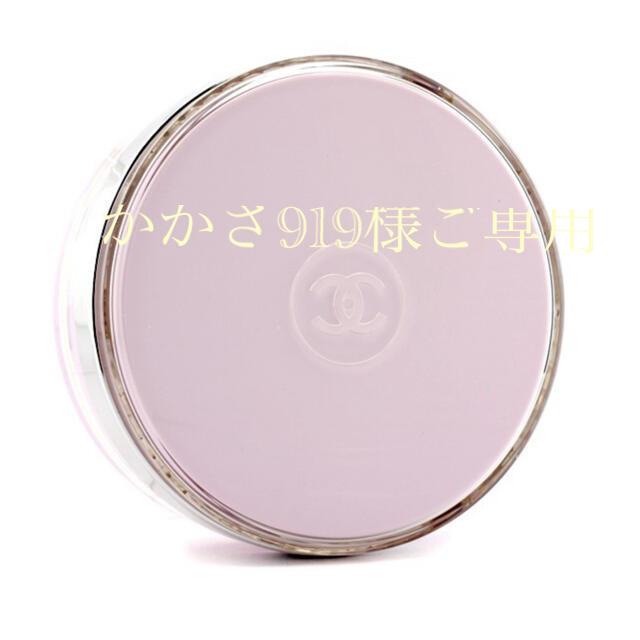 CHANEL(シャネル)のCHANEL CHANCE ボディクリーム コスメ/美容のボディケア(ボディクリーム)の商品写真