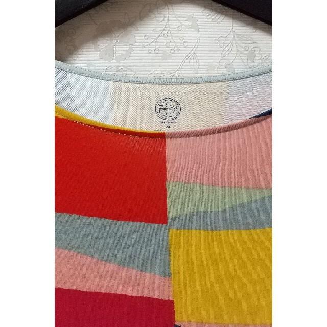Tory Burch(トリーバーチ)のTORYBURCH トリーバーチ ワンピース チュニック コットン100% M レディースのワンピース(ひざ丈ワンピース)の商品写真