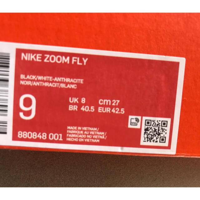 NIKE(ナイキ)のNIKE ZOOM FLY スポーツ/アウトドアのランニング(シューズ)の商品写真