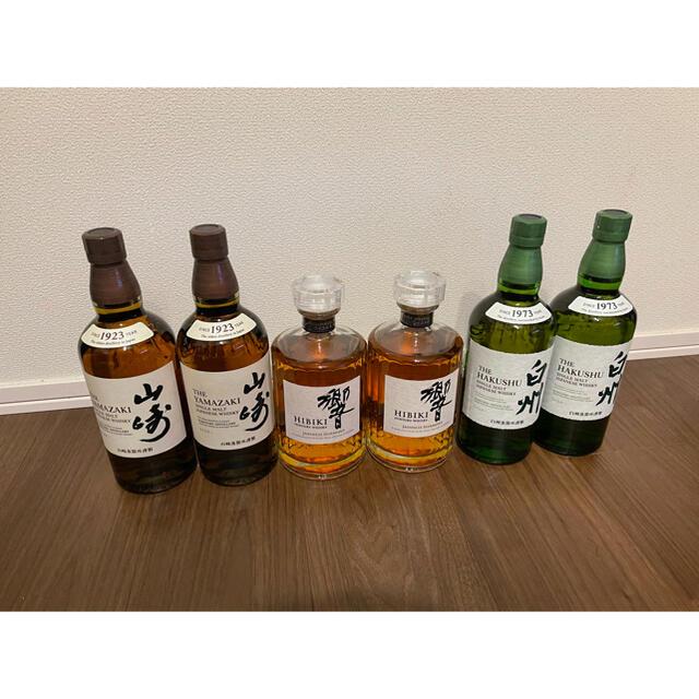 サントリー(サントリー)の響 山崎 白州 ジャニーズウイスキー6本セット 食品/飲料/酒の酒(ウイスキー)の商品写真