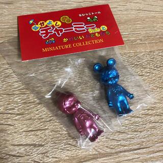 チャーミーちゃん*メタリックピンク・ブルーセット