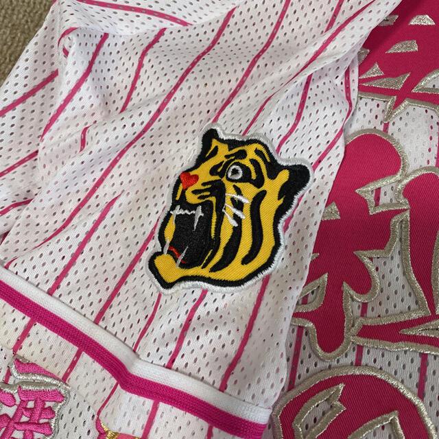 阪神タイガース(ハンシンタイガース)の美品阪神ユニフォーム 応援グッズ 値下げ!! スポーツ/アウトドアの野球(応援グッズ)の商品写真