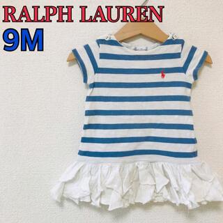 ラルフローレン(Ralph Lauren)のラルフローレン チュニック ワンピース 70 80 9M(ワンピース)