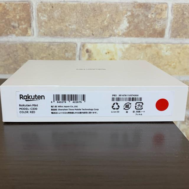Rakuten(ラクテン)の楽天mini本体 レッド スマホ/家電/カメラのスマートフォン/携帯電話(スマートフォン本体)の商品写真
