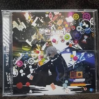 夢色シグナル まふまふ 同人CD(ボーカロイド)