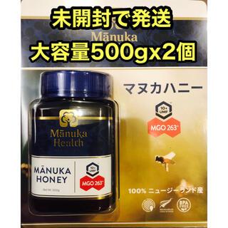 コストコ(コストコ)のマヌカヘルス マヌカハニー MGO263 内容量:500g 2個セット(その他)