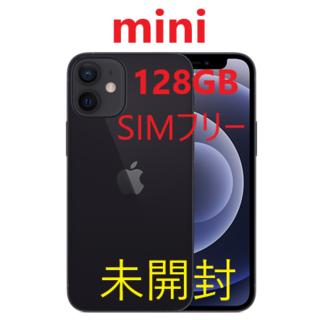 iPhone - iPhone12 mini 128GB SIMフリー(ブラック)【新品未開封!】