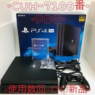 SONY - 【使用数回】ps4 本体 7100 PRO PlayStation®4