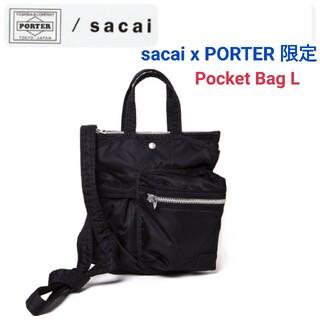 サカイ(sacai)のsacai x PORTER 限定☆Pocket Bag 黒Lショルダータンカー(ショルダーバッグ)
