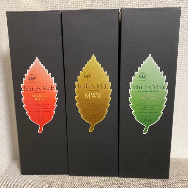 新品未開封 イチローズモルト リーフシリーズ 3本セット 食品/飲料/酒の酒(ウイスキー)の商品写真