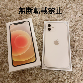 Apple - 【Apple】iPhone12 64GB SIMフリー ホワイト