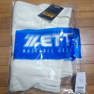 特価【新品、未使用】野球ユニフォームパンツ