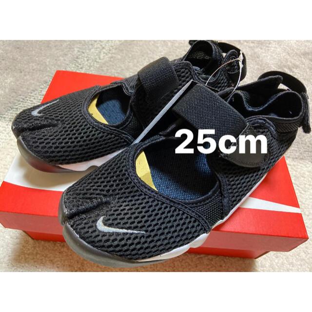 NIKE(ナイキ)のナイキ エアリフト 25cm  新品未使用  レディースの靴/シューズ(スニーカー)の商品写真